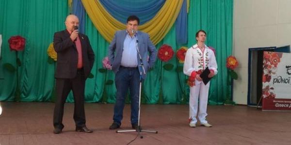 Жителей Светловодска приехал поздравить Михаил Саакашвили
