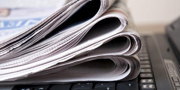 Кременчужан будут вызывать в суд через областную газету