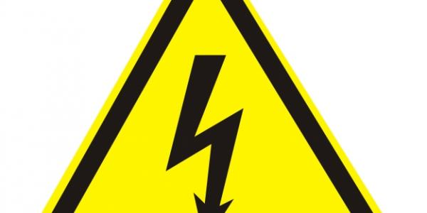 Работников ТЭЦ «Полтаваоблэнерго» ударило током