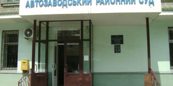Малецкий через юруправление горисполкома не может получить повестку в суд по делу увольнения Бобер