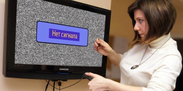 Кременчужанам рекомендуют перенастроить телеканалы в автоматическом режиме