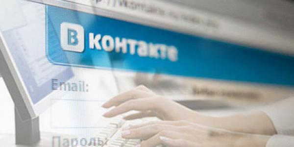 ВКонтакте на грани возвращения в Украину
