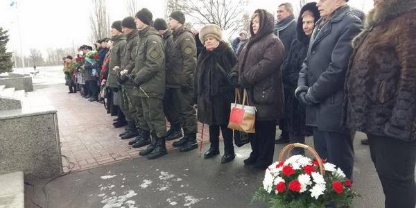 Кременчуг отметил День Соборности Украины митингом