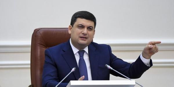 Глава Правительства Гройсман пригрозил «Кременчуггазу»
