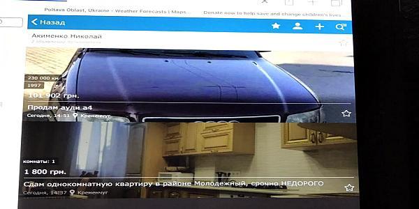 Версия: кременчугского патрульного «троллят» за профессионализм