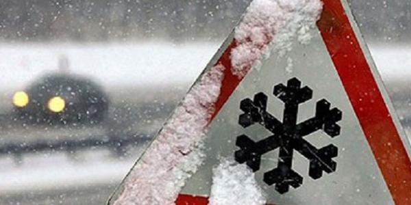 Выходные в Кременчуге: снег и гололед
