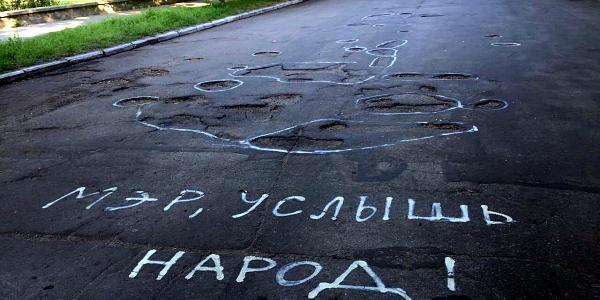 Автомобилисты создали карту ям Кременчуга
