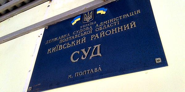 Защита обвиняемых по делу об убийстве «Бабаева-Лободенко» потребовала отстранить сторону обвинения