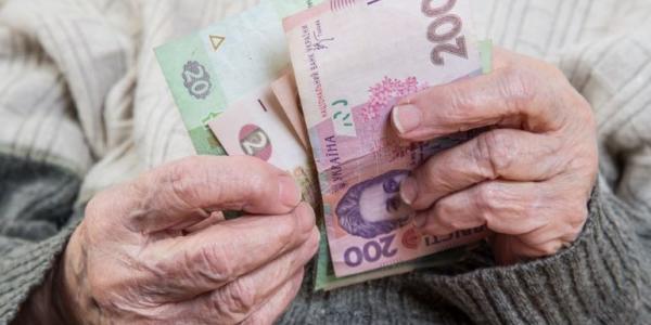 Кременчуг больше всех в области задолжал пенсионерам