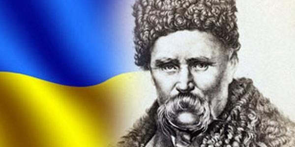 Кременчужан приглашают посостязаться в чтении стихов Тараса Шевченко