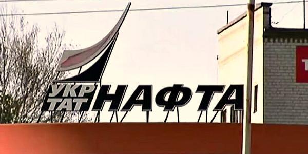 «Укртатнафта» отрицает свой интерес в блокаде поставок угля из зоны АТО с целью сбыта мазута Кременчугского НПЗ