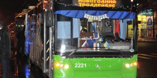 В новогоднюю ночь в Кременчуге троллейбусы будут работать почти без перерыва и, возможно, без кондукторов