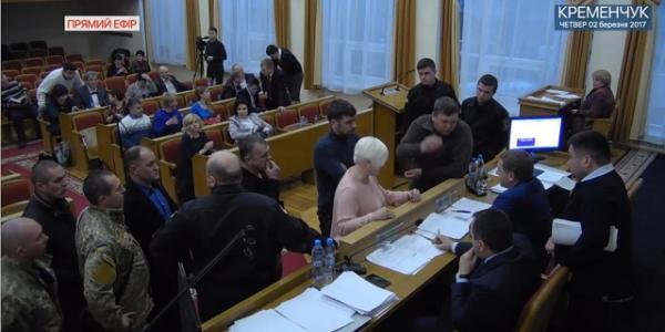 Активисты в Кременчуге настаивали на поддержке обращения к президенту по поводу блокады Донбасса