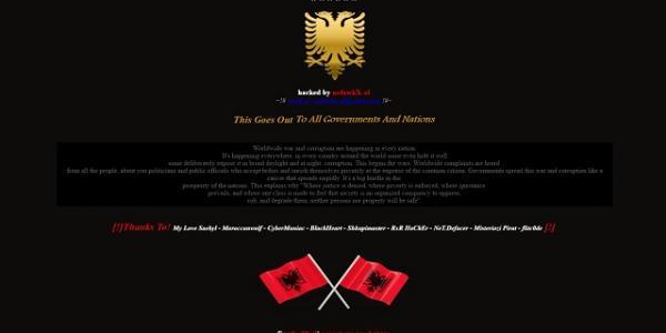 Албанские хакеры взломали сайт одного из управлений Полтавской облгосадминистрации