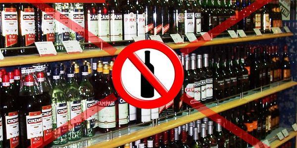 Малецкий, несмотря на решение суда, хочет возобновить запретторговли алкоголя ночью
