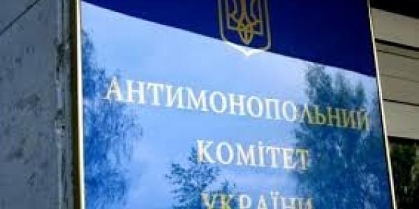 АМКУ признал, что «Укрзалізниця» выписала тендер под польскую PESA