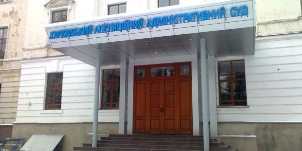 Харьковский суд - мэру Кременчуга: возобновить Шафороста в должности начальника ГО