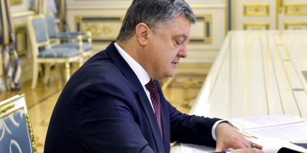 Президент України підписав закон, який спрощує умови для будівельного бізнесу