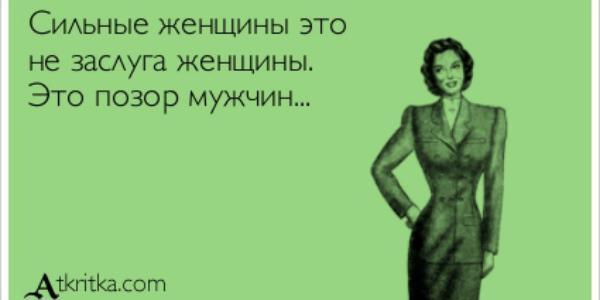 Мэр Малецкий считает, что депутат Сидерка и директор лицея № 11 Быкова – «просто две сильные женщины»