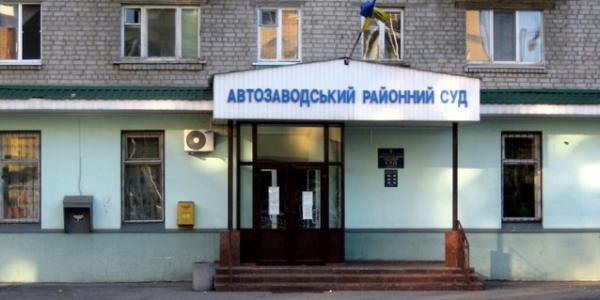 Автозаводский райсуд Кременчуга возглавила Олейникова