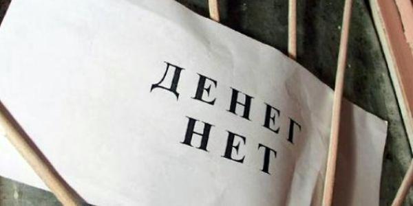 В реорганизованной больнице «Кременчугская» до сих пор медперсонал не получил аванс