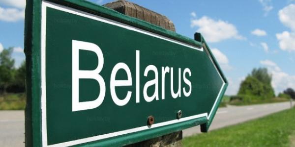 Кременчужан с ID-картами не впускают в Беларусь