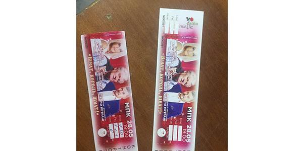 Скандал: организаторы концертов заявляют, что в ГДК Кременчуга продавали фальшивые билеты на концерты