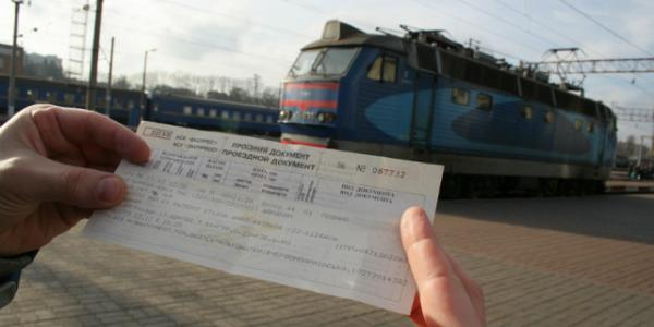 «Южная железная дорога» напомнила пассажирам о возможности экономить на путешествиях железнодорожным транспортом