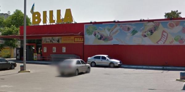 В горсовете Кременчуга хотят, чтобы BILLA заплатила за все