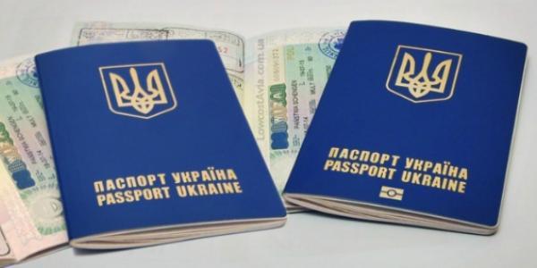 В Кременчугском Центре админуслуг начали оформлять загранпаспорта