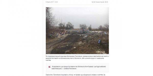 На сайте пишут, что это произошло 24 МАЯ, хотя оно еще не наступило