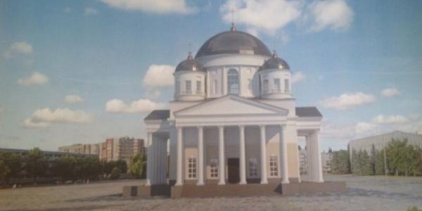 Проект восстановления Свято-Успенского собора в Кременчуге