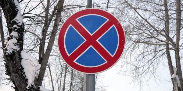 В Кременчуге ограничат стоянку автотранспорта
