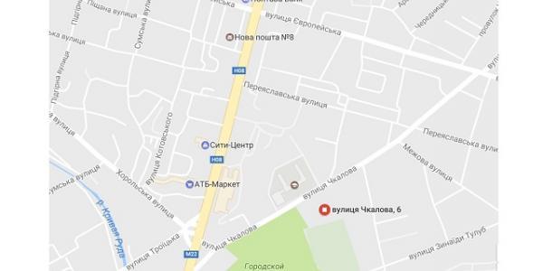 ул. Чкалова, 6 в районе Городского сада.