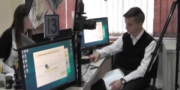 Оформление биометрических паспортов в ЦПАУ Кременчуга