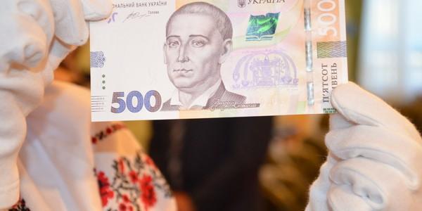 На Полтавщині вилучено три недійсні банкноти по 500 гривень