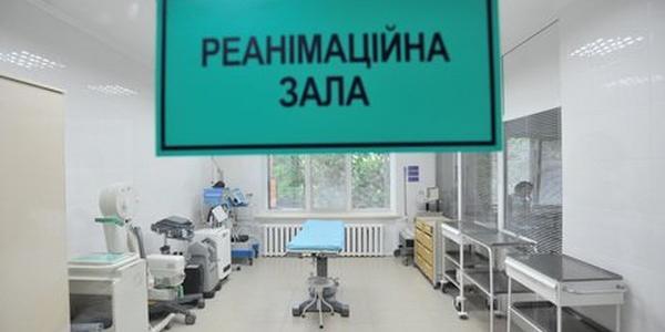 В Кременчуге малыш напился моющего средства