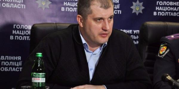 Экс-глава милиции Кременчуга, замначальника полиции области Захарченко вернулся на свою стезю
