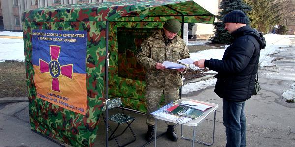 В Кременчуці переваги служби за контрактом роз'яснює мобільна група воєнкомату