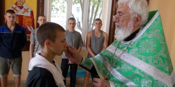 В Кременчуцькій виховній колонії пройшов обряд Хрещення