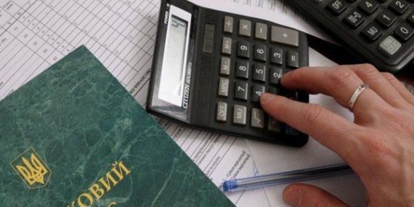 Кременчугский интернет-провайдер умышленно недоплатил 9 миллионов налогов - прокуратура