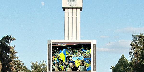 На площади Независимости снова заработал «телевизор»