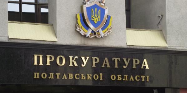 Работой Виталия Малецкого заинтересовалась прокуратура
