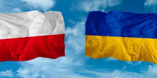 Польский визит дружбы в Кременчуг отменен из-за болезни детей