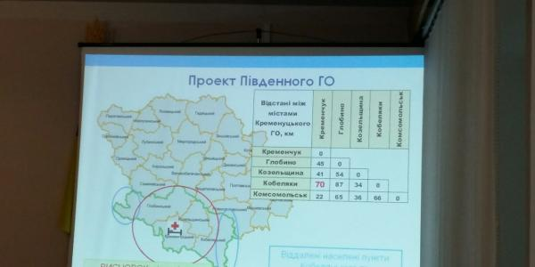 Кременчуг станет центром Южного госпитального округа