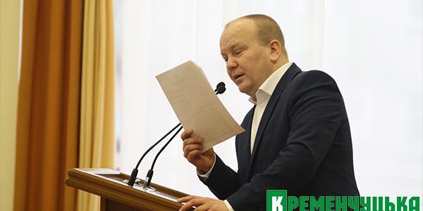 Головач снова просит от властей страны выявить загрязнителей воздуха в Кременчуге и наказать их