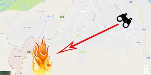 Жителям Раковки за 6 км было видно в темноте пожар в районе Маламовки