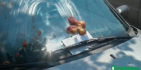 Кременчужане борются против незаконной парковки размазанным на лобовом стекле помидором и оскорбительными надписями