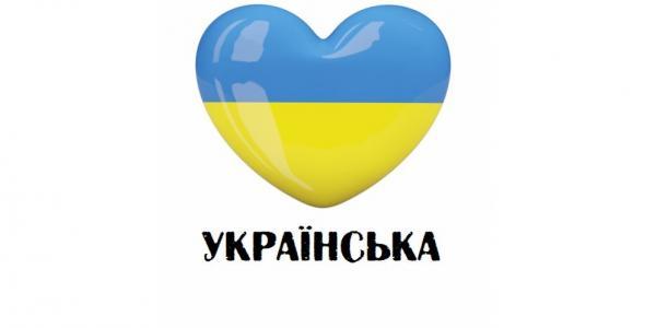 УЖКХ Кременчуга отказалось проходить экзамен по знанию украинского языка
