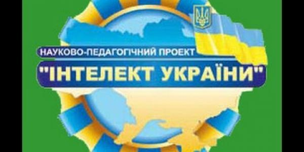 «Интеллект Украины» с сентября придет и на Реевку